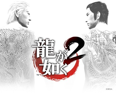 yakuza wallpaper. Yakuza 2 Wallpaper Minimized
